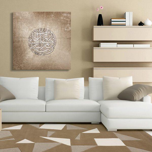 tableau oriental calligraphie cercle d coration. Black Bedroom Furniture Sets. Home Design Ideas