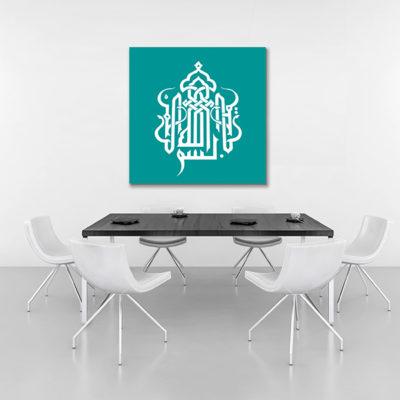 tableau oriental bar chicha toile orientale arjazia. Black Bedroom Furniture Sets. Home Design Ideas