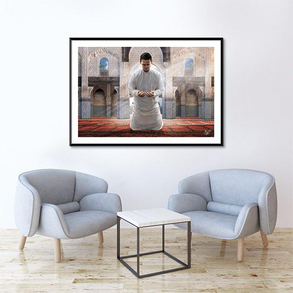 Poster oriental musulman invocation d coration orientale for Salon musulman 2017