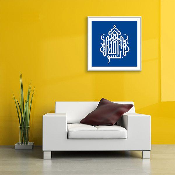 poster oriental calligraphie moderne tableau oriental arjazia. Black Bedroom Furniture Sets. Home Design Ideas